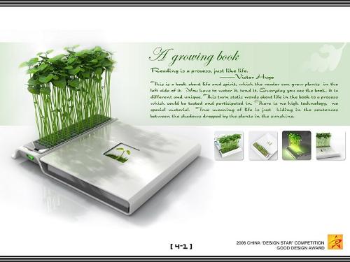 A Growing Book : la lecture naturelle