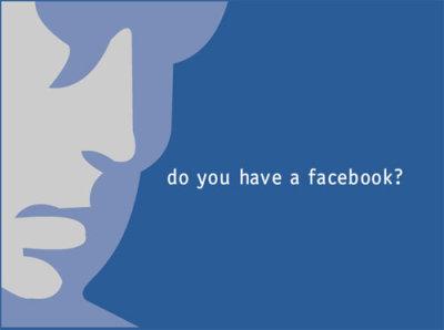 Devenez Fan du Blog Esprit Design sur Facebook