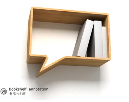 que pensent les fran ais du design blog esprit design. Black Bedroom Furniture Sets. Home Design Ideas