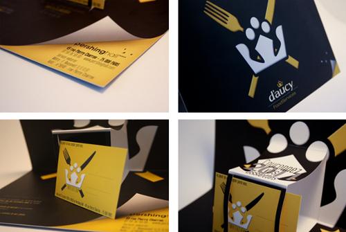 packaging invitation pop-up pour soirée VIP – entreprise D'aucy
