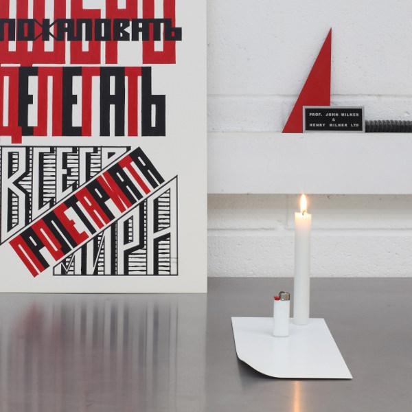 DesignerBox 5 Candle in the Wind par Kazuhiro Yamanaka