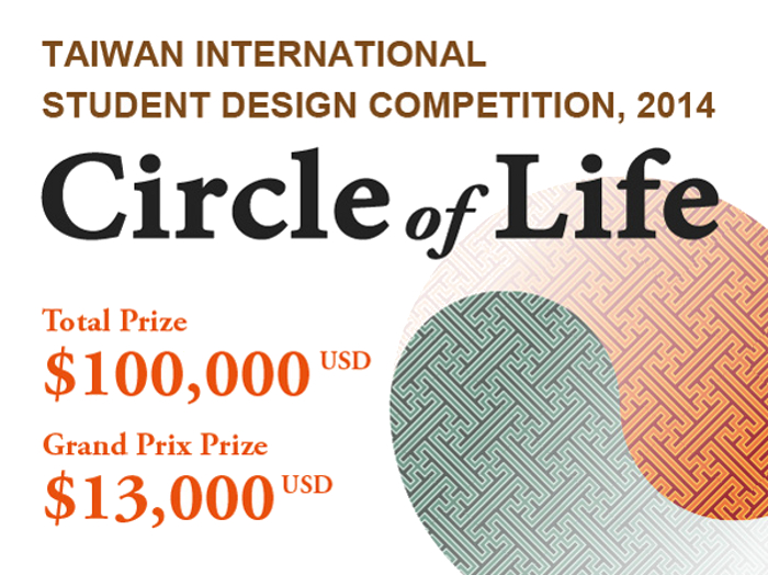 The Student Design Competition begins at the Member Association (MA) level. Each MA is encouraged to develop their own Student Design Competition based on a chosen design problem or allow student teams to bring problems they are currently working on.