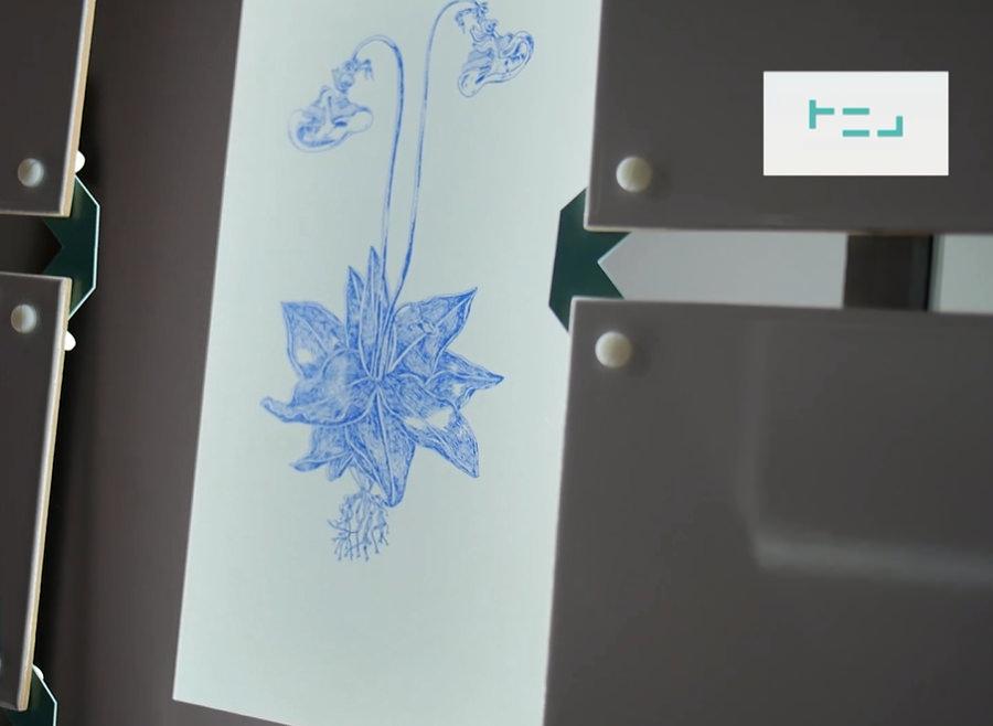Bouquet final Biennale Design 2015