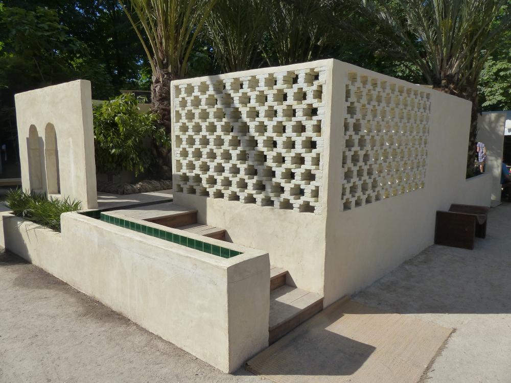 JARDINS JARDIN 2015 _ Jardin EL -JERID, par l'office national du tourisme tunisien