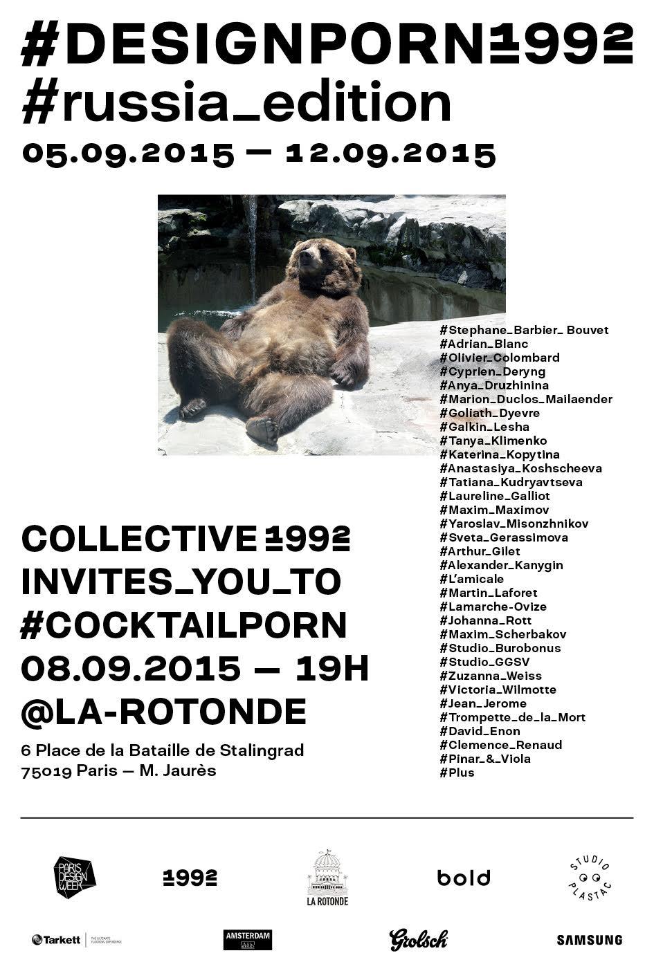 Design Porn Collectif 1922 paris design week