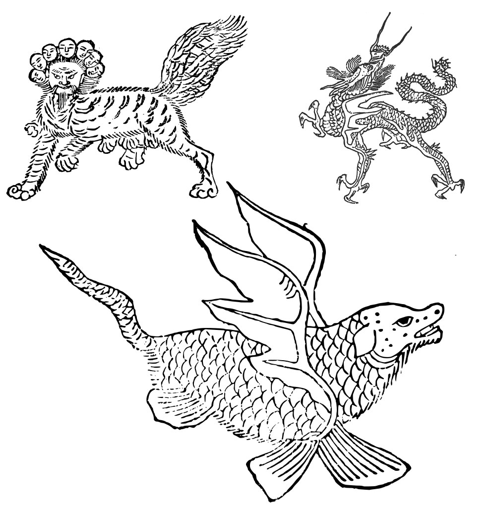 Illustrations tirées du Shanhaijing