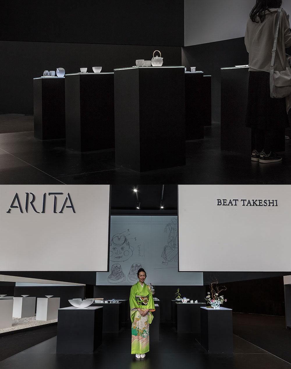 Stand Arita