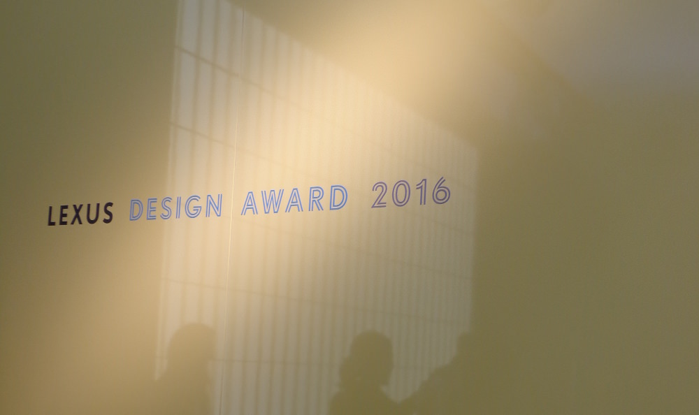 Milan design week 2016 : Lexus design award