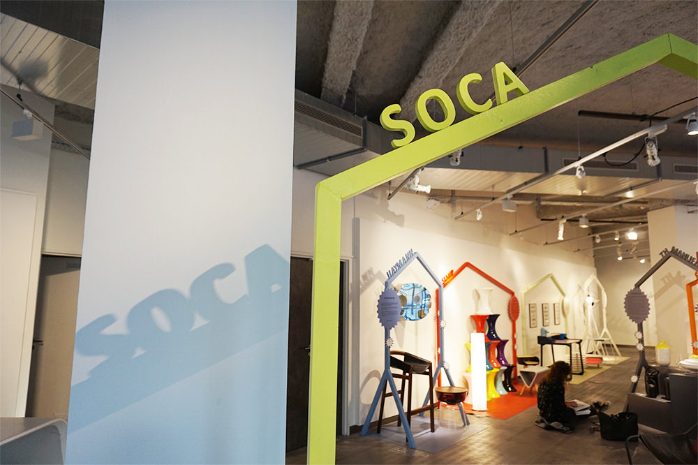 SOCA - Exposition VIA Design Addicts