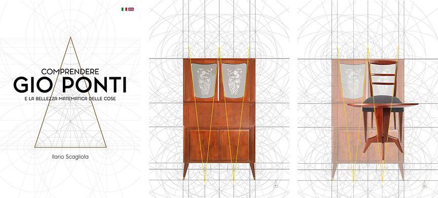 Agenda : Les Puces du Design 2016 Paris