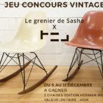 concours-grenier-de-sasha-blog-esprit-design-blog-espritdes-1