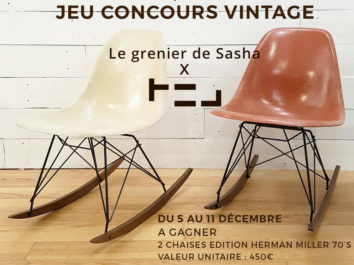 CONCOURS : Le Grenier de Sasha x Blog Esprit Design