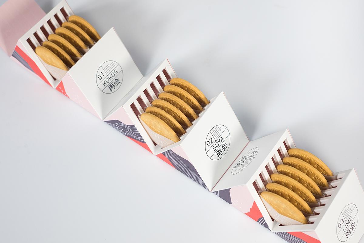 packaging saikai la boite cookies d 39 hanna emma alma et maja blog esprit design. Black Bedroom Furniture Sets. Home Design Ideas
