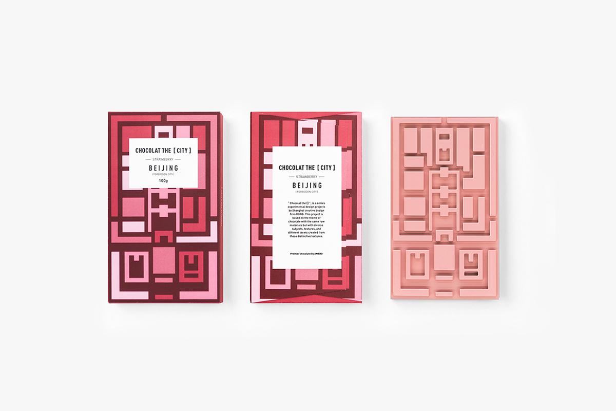 Le packaging Chocolat the [City] par le studio Rong Design